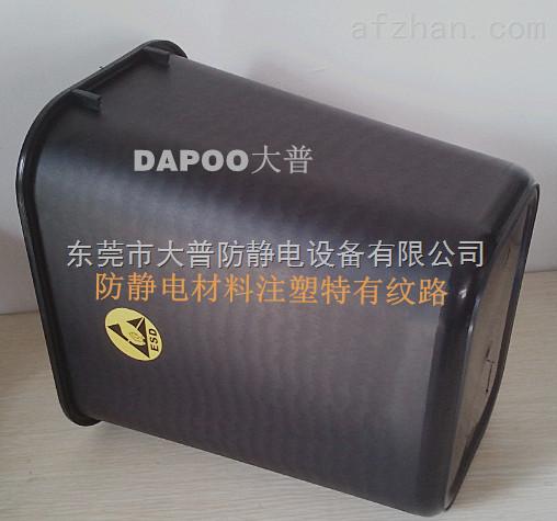 *防静电垃圾桶,高品质防静电方形垃圾桶价格