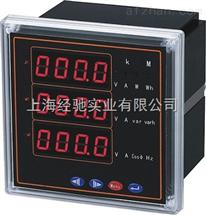 ACR10E,ACR10EL,ACR100E,ACR110E电力仪表