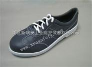 供應希滿YS117安全鞋,時尚輕便透氣
