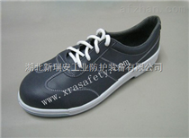 供应希满YS117安全鞋,时尚轻便透气