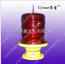 CYS-5LW低光强航空障碍灯/深圳航空灯厂家/出口系列