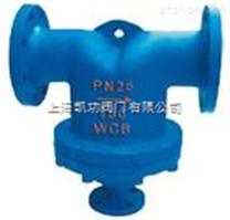 上海UFS型汽水分离器厂家