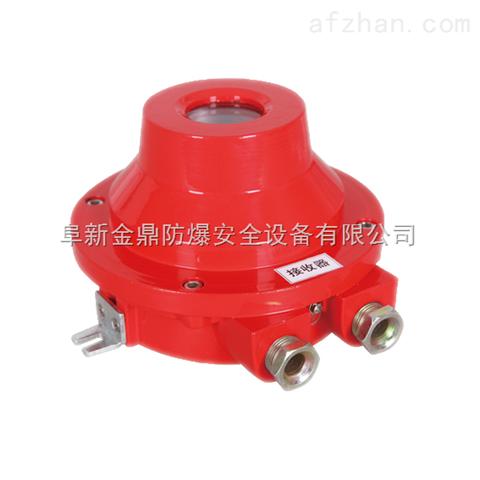 开平防爆红外光束感烟探测器,鹤山防爆点型紫外火焰探测器