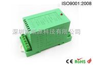 具备计算功能、平均值输出模拟信号隔离放大器/隔离变送器