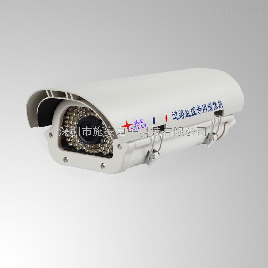 施安白光网络自动抓拍识别一体化摄像机