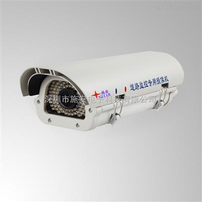 SA-D770CWH车牌识别摄像机