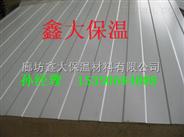 玻璃钢防腐保温管价格聚氨酯保温管规格