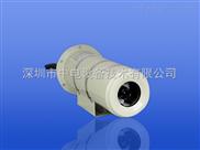 防爆红外定焦摄像机 ---燃气站专用