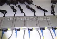 百兆外置单模单纤收发器