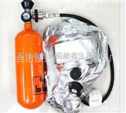 TH15-供应紧急逃生呼吸器,空气面罩呼吸器,长管空气呼吸器