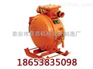 QBZ-120矿用隔爆型真空电磁起动器Z新报价