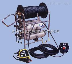 船用移动式长管呼吸器 | 移动式长管呼吸器规格参数