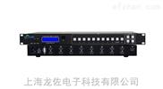LZ-LINK_HDMI切换器十六进一出_高品质_高清切换器_美国进口芯片