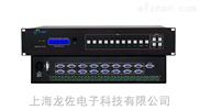 LZ-LINK_VGA+A切換器十六進一出_高品質_VGA加音頻切換器_美國進口芯片