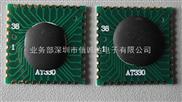 USB键盘方案、USB键盘IC、USB键盘芯片MC178-04B/AT330.