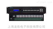 LZ-LINK_AV切换器三十二进一出
