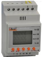 安科瑞 ASJ10-F/H3 智能电力频率继电器