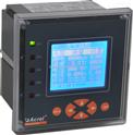 安科瑞 ARCM100 剩余电流电气火灾监控探测器