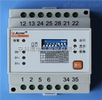 安科瑞 AFPM1-DV 消防电源单相直流电压电源监控模块
