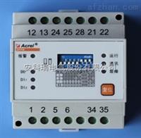 安科瑞 AFPM5-2/2 消防电源两路开关量监控模块