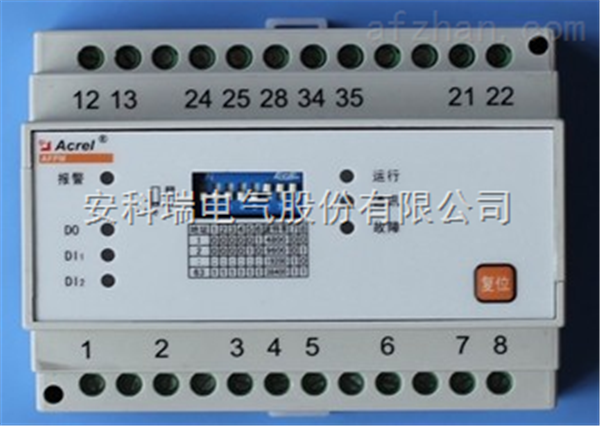 安科瑞 AFPM3-AV 消防电源三相交流电压电源监控模块