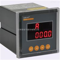 安科瑞 PZ72-DI 直流单相多功能数显电流表