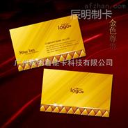条码卡会员卡制作贵宾卡磁条卡vip卡金卡等异形pvc卡名片卡1000张