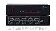 LZ-LINK_VGA加音频分配器一进四出