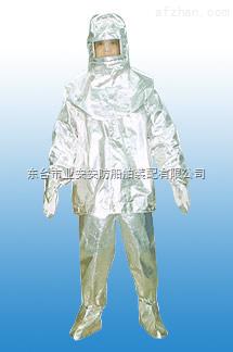 消防隔热服 抗热辐射阻燃防护服