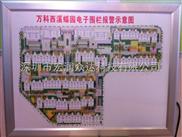 脉冲电子围栏配件-电子地图