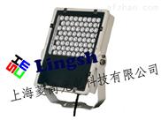 治安卡口 LED高亮频闪灯