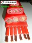 (江门扁电缆)(ZRC-YJGCFBP22电缆)