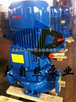 供应ISG32-125(I)家用热水管道泵