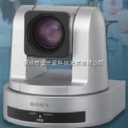 索尼SRG-120DH全高清彩色视频会议摄像机