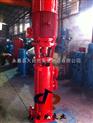 供应XBD8.0/6.6-50LGXBD系列消防泵