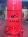 供应XBD3.2/5-150ISG高杨程消防泵