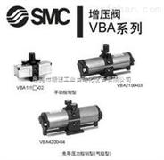 SMC增压阀VBA40-04GN使用场合