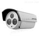 华安瑞成供应DS-2CE16F5P-IT5海康威视950线红外模拟摄像机