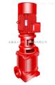 供应XBD14.0/11.6-80LG自吸消防泵