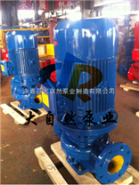 供应ISG50-160A化工管道离心泵