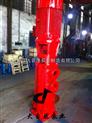供应XBD12.0/0.8-25LG稳压缓冲多级消防泵