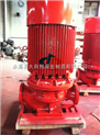 供应XBD5/40-125ISG稳压消防泵