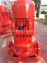供应XBD8/40-125ISG自吸消防泵
