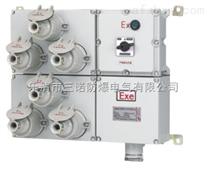 BXX防爆动力检修插座箱推荐