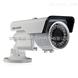 DS-2CC12A1P-AVFIR3海康威视700线红外变焦摄像机