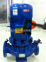 供应ISG25-160A家用热水管道泵