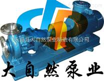 供应IS50-32J-160卧式清水离心泵