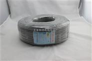 14芯护套线  RVV-14*1.5黑护套线价格