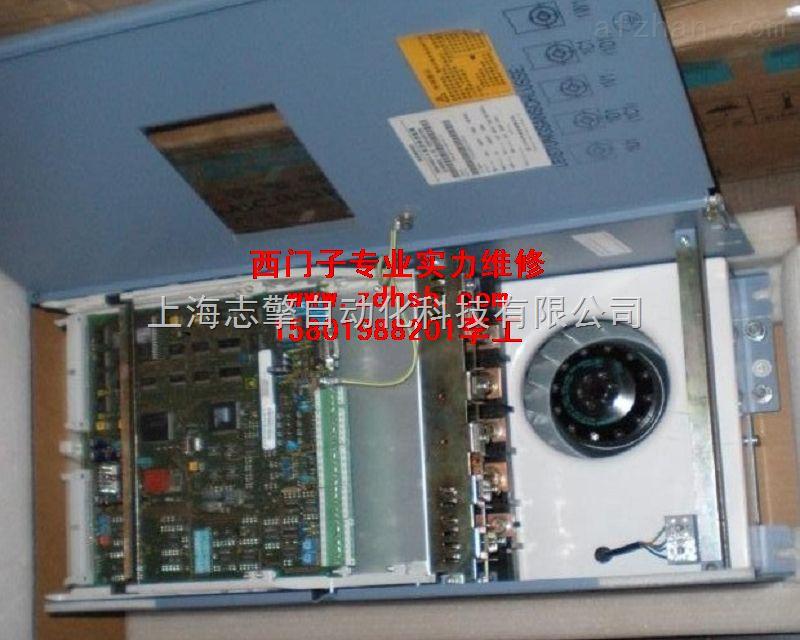 上海6RA28显示字符残缺