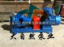 供应IS50-32J-160A单级单吸离心泵
